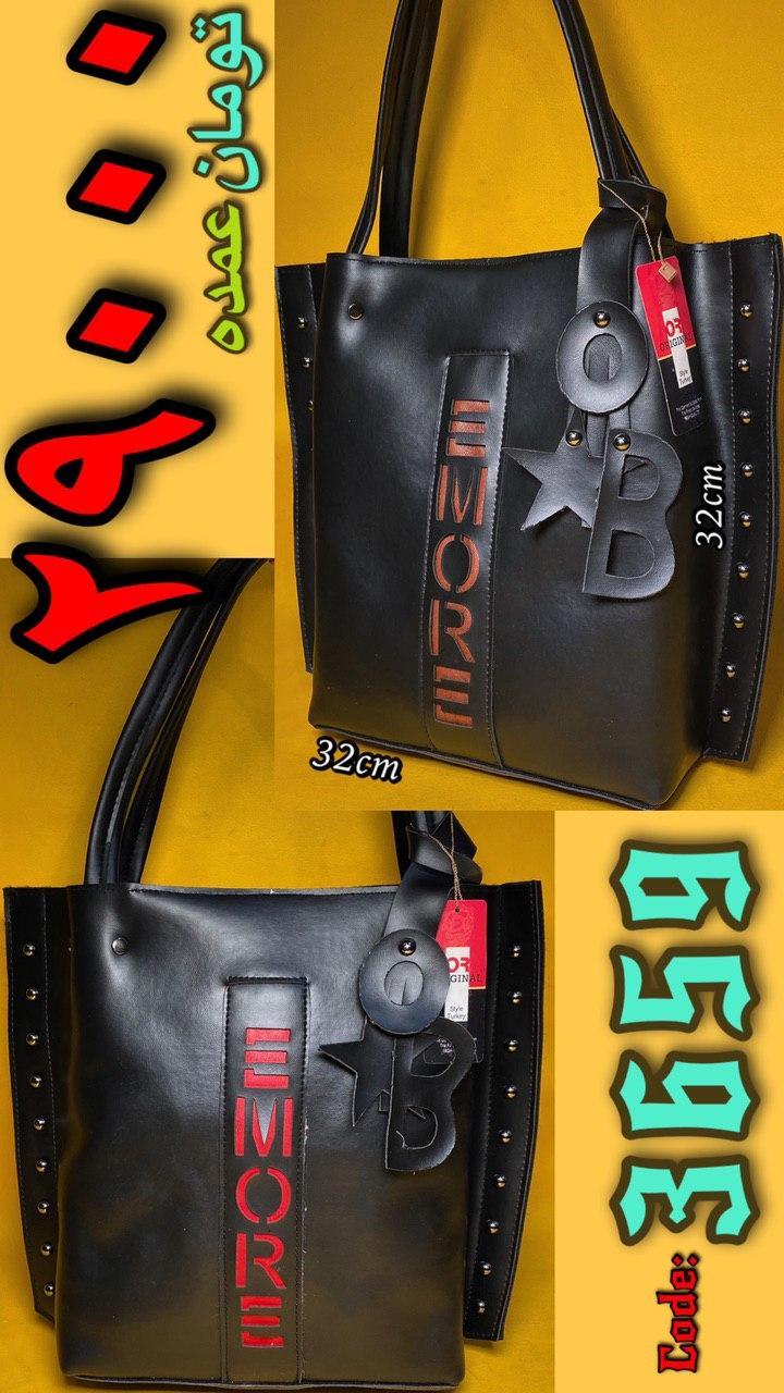 کیف های دوشی دخترانه و زنانه جدید تولیدی